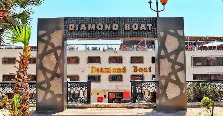 باخرة ماشية في النيل Diamond Boat