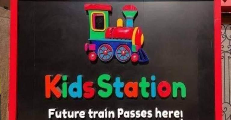 كيدز ستيشن Kids Station
