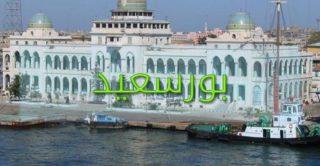أماكن الخروج و الشوبينج في بورسعيد
